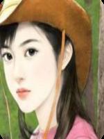 金色梦乡(王浩林思佳小说)完整全章节导读