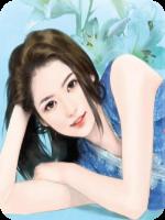 1436(老罗冯若曦)火爆章节全文在线阅读