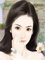 1436(老罗冯若曦)经典章节完结全文阅读
