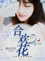极品儿媳妇(苏媚赵春城)免费章节完结全文阅读