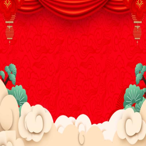 喜庆2020鼠年春节动画合成背景