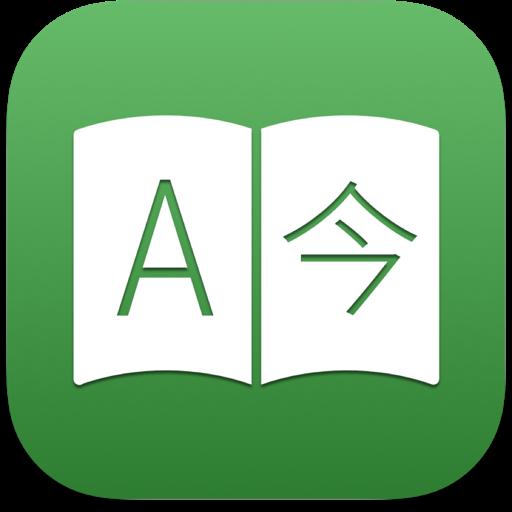 Translatium for Mac(Google在线翻译工具)