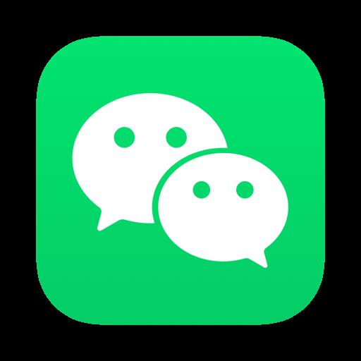 微信 for Mac(支持查看朋友圈)