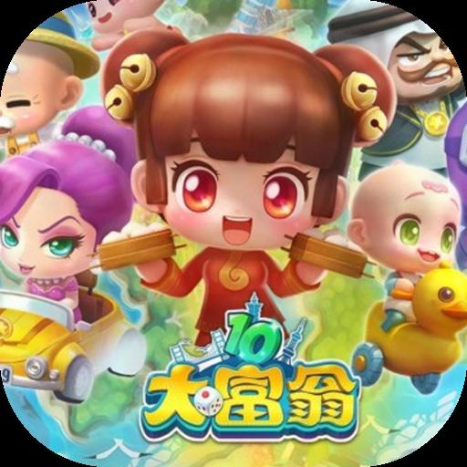 大富翁 10 for Mac(休闲手棋游戏)原生版