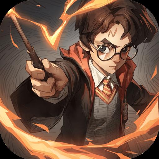 哈利波特:魔法觉醒 for Mac(卡牌角色扮演游戏)