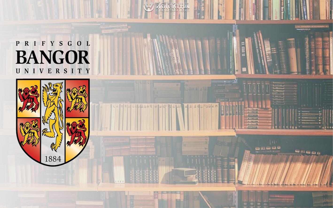 班戈大学徽标动态桌面壁纸