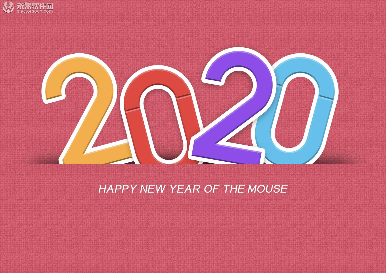 2020年创意主题动态壁纸