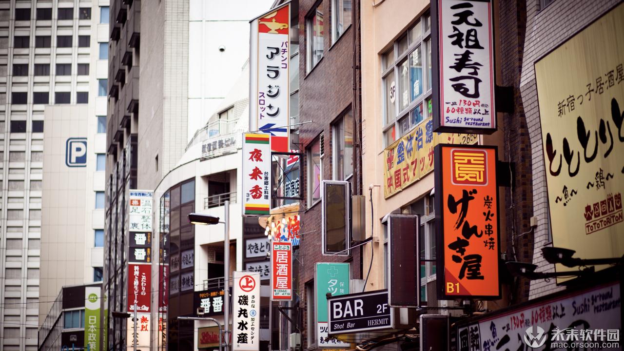 东京城市高清5k动态壁纸